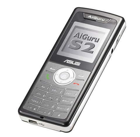 Asus AiGuru S2 IP Phone